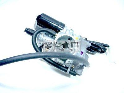零件倉庫 原廠型全新化油器 適用車種..DIO/新達可達/恰恰/迪迪-50.