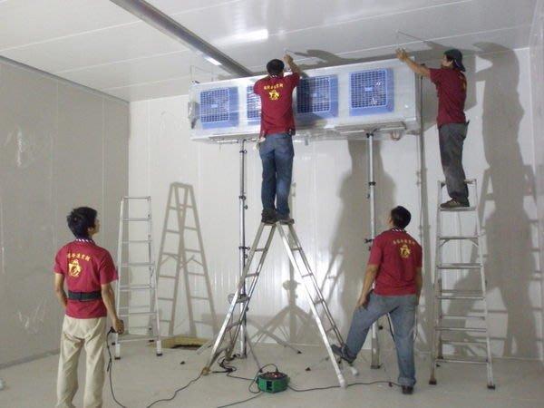 大型組合式冷凍庫.冷藏庫低溫物流倉儲工程設計.規劃.承攬