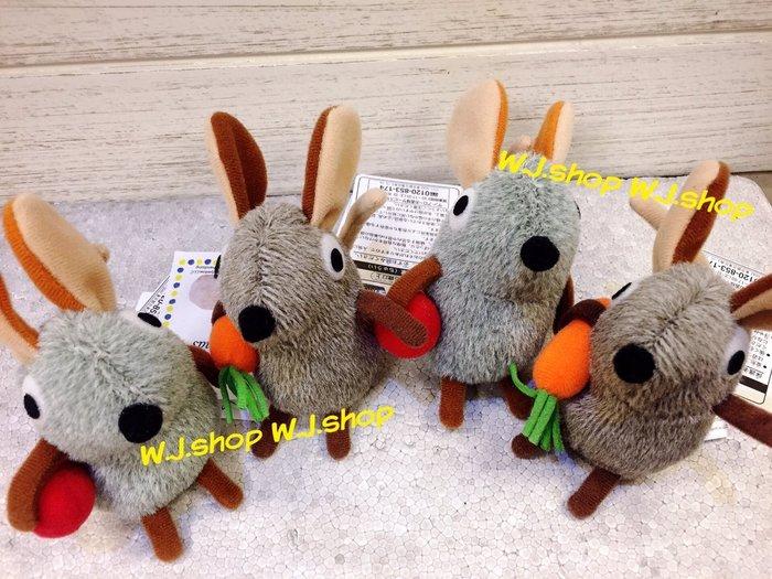 ☆汪將☆日本正版 紅花鼠 田鼠阿佛 LEO LIONNI'S FRIENDS 絨毛布偶 拿蘋果 拿蘿蔔 娃娃 現貨