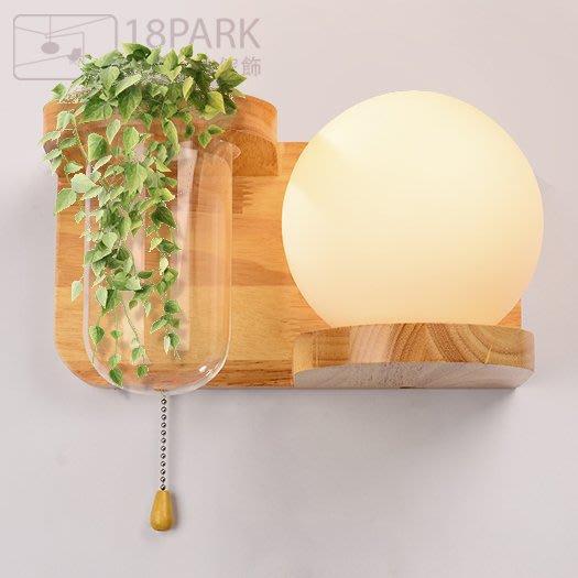 【18Park 】設計綠意 Makeup [ 妝點植壁燈-圓型 ]
