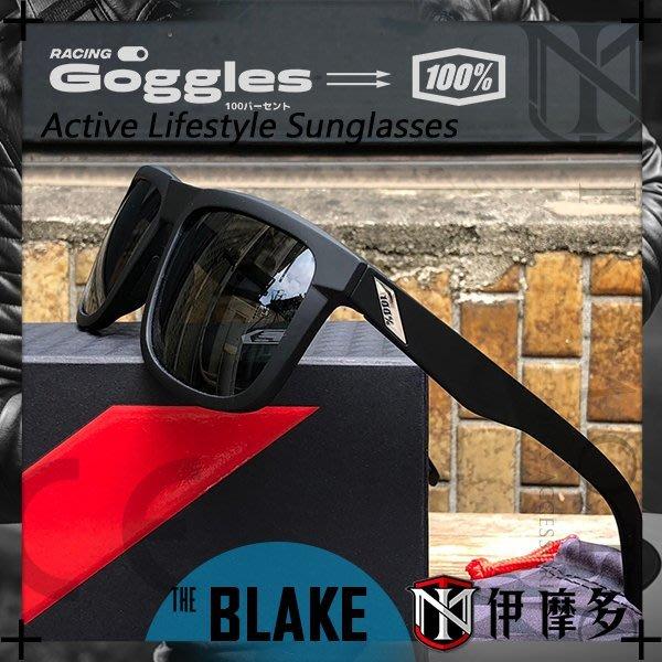 伊摩多※美國 100% Blake 太陽眼鏡(墨片)霧黑框 慢跑 自行車 重機 越野 出遊 61029-100