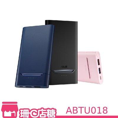 ❆公司貨❆ ASUS ZenPower 10000 Quick Charge 3.0 ABTU018 快充 行動電源