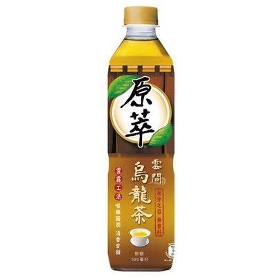 原萃雲間烏龍茶(580mlx24)