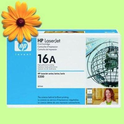 5Cgo【權宇】HP Q7516A  全新原廠黑色碳粉匣 適用 LJ5200 可列印12,000張  會員5%