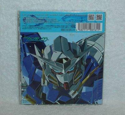 (動漫 機動戰士) 彩虹樂團L Arc~en~Ciel-破曉晨鐘Daybreak s Bell(日版初回限定盤CD)~