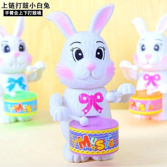 兔子打鼓上鏈發條兒童益智兔子打鼓玩具敲鼓玩具打鼓上旋玩具
