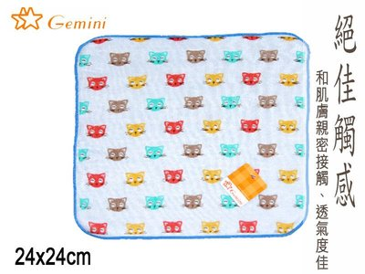 雙星Gemini喵喵紗布方巾~手巾 /紗布巾