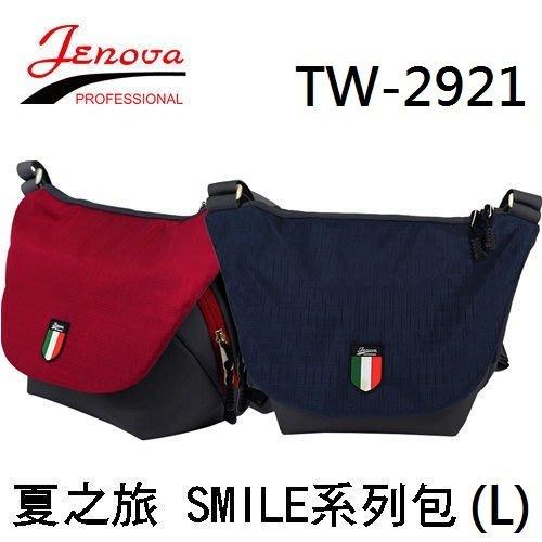 ((名揚數位)) JENOVA 吉尼佛 TW-2921 夏之旅系列 相機包 側背包