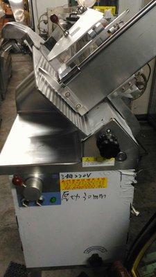 渡邊全自動落地型切肉片機