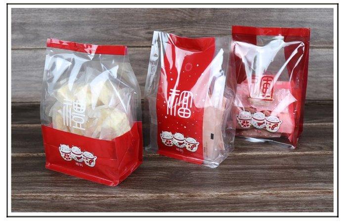 Amy烘焙網:10入/日式招貓福到八邊封糖果袋牛扎糖雪花酥立體自立包裝袋/牛扎餅/曲奇餅乾糖果封口袋 八邊封超財貓福到,