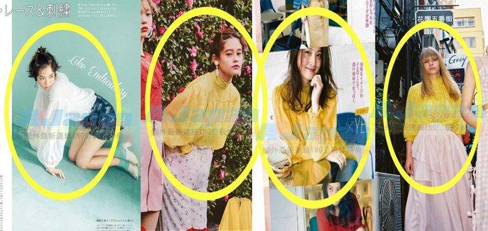 VIVI4月揭曉~emma著用HONEY MI HONEY春夏新款-日單黃色半透膚立領摺皺縮袖雪紡上衣~現貨:1件