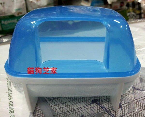 **貓狗芝家** 寵物鼠專用 方型透明砂浴盆 [大]