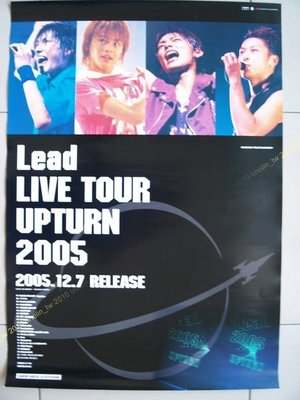 海報滿4送1~LEAD【LIVE TOUR UPTURN  2005】全新日本少男團體日語專輯附筒~超商付款免競標可海外