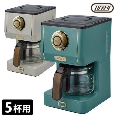 日本【TOFFY】AROMA DRIP COFFEE MAKER 時尚貴族風咖啡機 K-CM5 (2色)