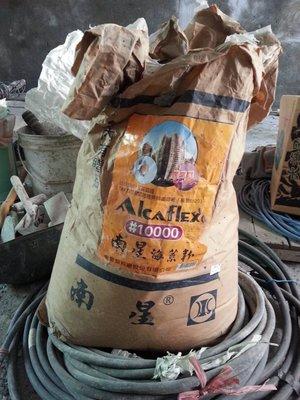 南星海菜粉10000番  建築用品 保水劑 台灣製 50g特價30元 新竹市
