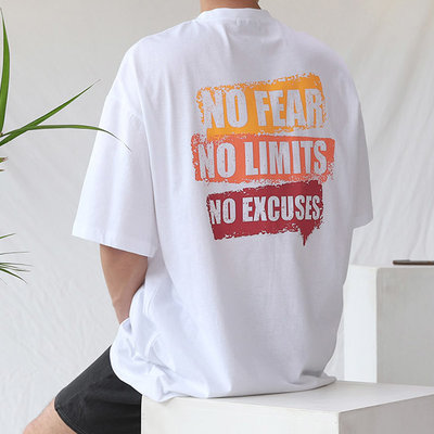 KOREALINE搖滾星球 / NO FEAR NO LIMITS NO EXCUSES印刷短T/2色/HNT5836