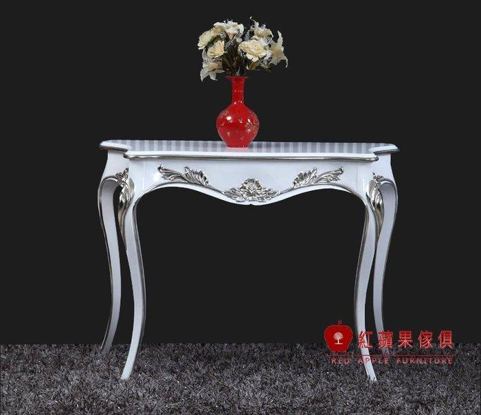 [紅蘋果傢俱] CT 新古典銀狐系列 玄關櫃 玄關桌 邊桌 邊櫃 金銀箔 手工雕刻