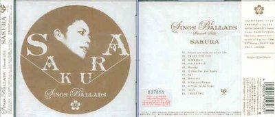 (甲上) SAKURA 3張專輯一起賣 SINGS BALLADS Smooth Side+Your favorite+LOVE ON WINGS