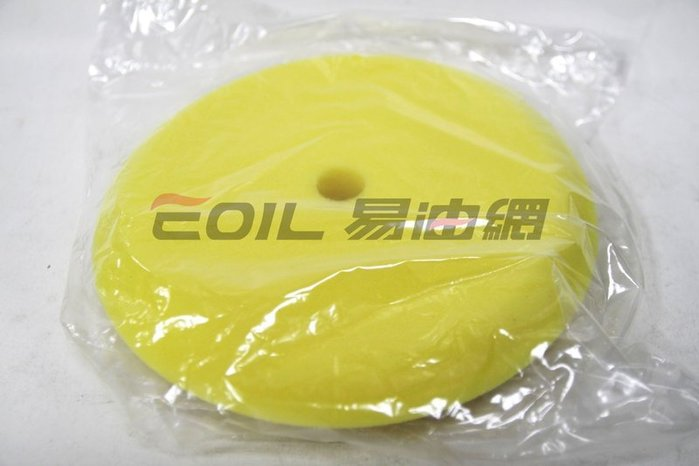 【易油網】CAR卡爾亮 7吋 黃色拋光綿 MEDIUM CUT 美光 打蠟 拋光 rainx Aquapel