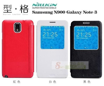日光通訊@NILLKIN原廠 Samsung N900 N9005 Note 3 型格超薄側翻保護套 來電顯示側掀皮套~贈保護貼