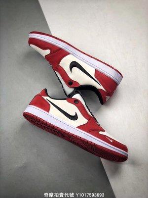 Air Jordan 1 Ret Low Slip  黑紅白 皮革 低幫 滑板鞋 BQ8462-601 男鞋