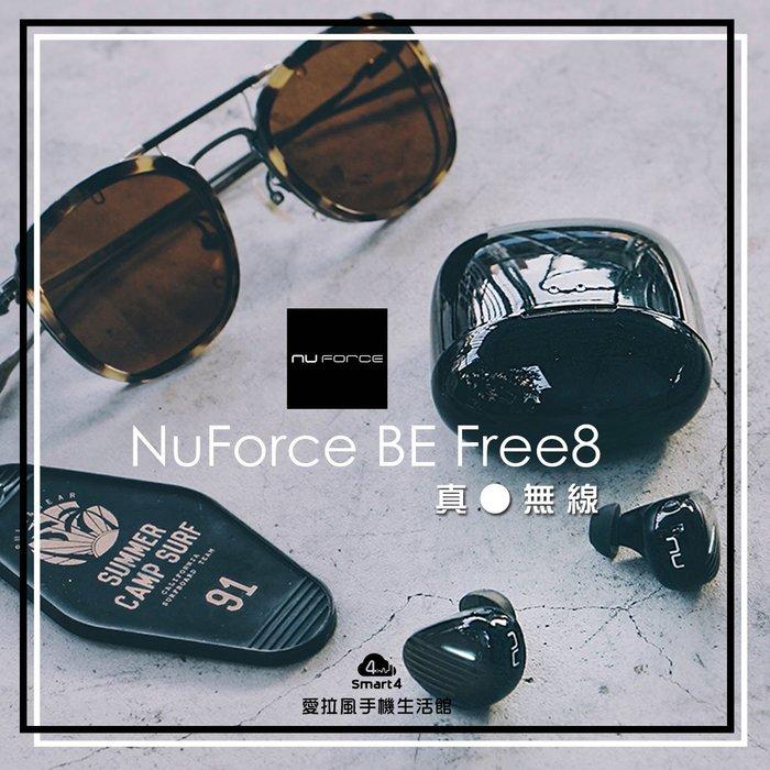 【台中愛拉風】NuForce BE Free8 真無線藍牙耳機 IPX5防水防汗 路跑登山健走健身房腳踏車