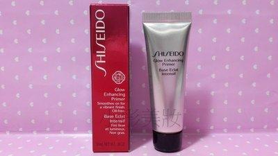 [小彤美妝] Shiseido 資生堂 時尚色繪 尚質光采粧前乳10ml 滿1000超取免郵