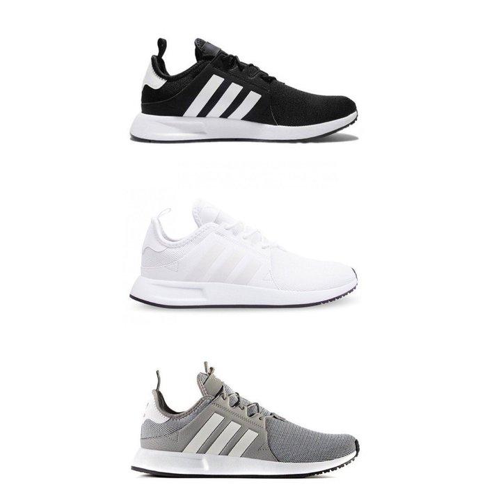 ADIDAS ORIGINALS XPLR 平民版NMD 慢跑鞋  BY8688黑 BB1111灰 BY8690白 男鞋