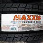***天下第一輪***MAXXIS 瑪吉斯 HP600 225/ ...