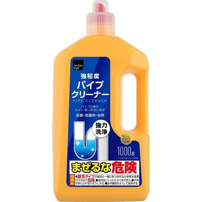 【JPGO】日本製 matsu kiyo 廚房.衛浴 強黏度排水管清潔劑 1000g #754