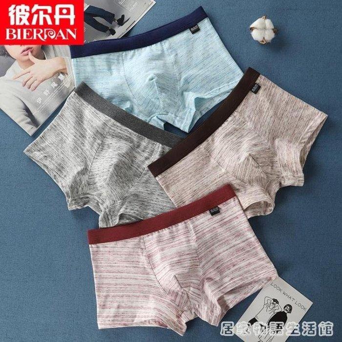 男士平角內褲純棉質青少年學生夏季透氣簡約全彩條紋四角底褲衩頭