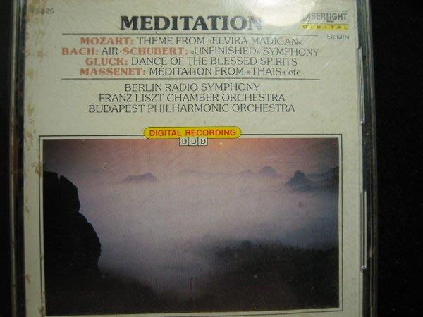 ※布箱子※二手原版古典音樂CD~【MEDITATION】