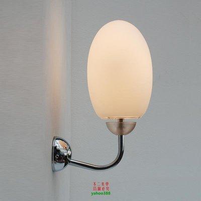 {美學}美式床頭燈歐式復古臥室陽臺樓梯鏡前燈駝鳥蛋壁燈MX_1292