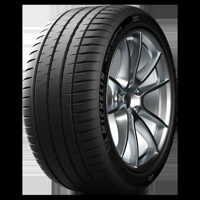 東勝輪胎Michelin米其林輪胎PS4S 275/40/19