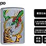 【寧寧精品】Zippo原廠授權台中30年專賣店 ...