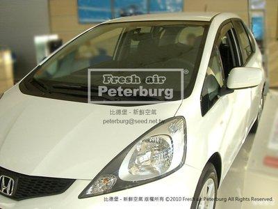 比德堡崁入式晴雨窗 本田Honda FIT 2008-2014年 原廠品質 OEM正品 (全車四片價)