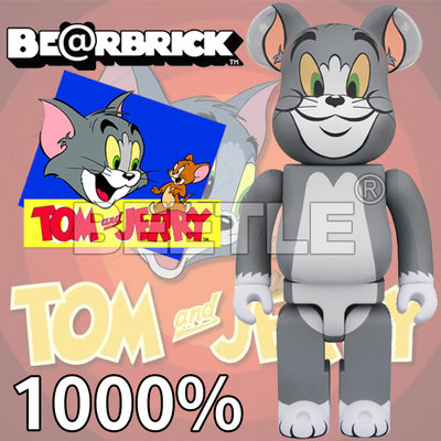 BEETLE BE@RBRICK TOM AND JERRY 湯姆與傑利 湯姆貓 庫柏力克熊 1000%