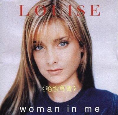 《絕版專賣》Louise 露意絲 / Woman In Me 最佳女主角