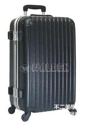 【格倫雅】^英國Long King強化硬殼耐摔旅行箱360度登機箱鋁合金框架防刮面行李