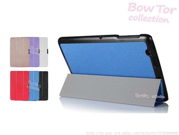 光華商場*包你個頭  LG G PAD V700 10.1吋 平板 冰晶蠶絲紋 後三折 皮套 保護套 多色 含運