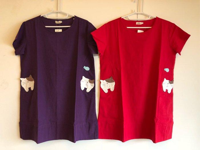 日本卡拉貓~GonPon醬雙口袋長版上衣 薄布款M