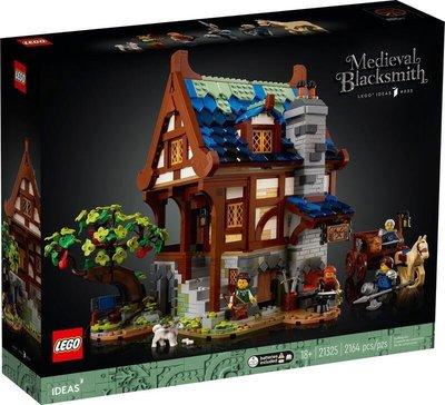 現貨 LEGO 樂高 21325 【樂高熊】 IDEAS系列 中世紀 鐵匠屋 全新未拆 保證正版