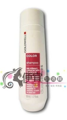 便宜生活館【洗髮精】歌薇GOLDWELL 光感洗髮精 50ml 溫和清潔護色保護受損髮 特價100
