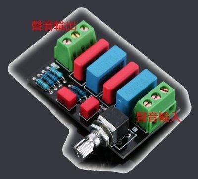 小白的生活工場*發燒級無源前級音調板強化立體感(成品)