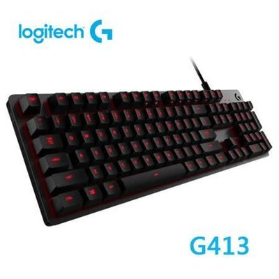 $柯柯嚴選$羅技 G413(含稅)K780 G613 MK710 G512 G610 MK850 K810 G810