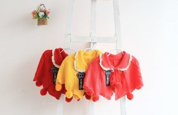 韓版《淑女針織款》甜美披風 外套 (L1-1)