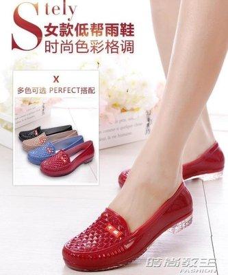 雨鞋女士短筒夏季高中低筒水靴廚房時尚淺口水鞋成人防水雨靴膠鞋DBX