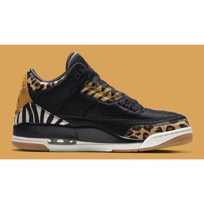 Nike Air Jordan 3 animal pack 獸紋 豹紋 斑馬紋 拼接