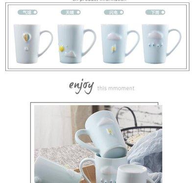 陶瓷馬克杯簡約文藝咖啡水杯喝水家用小清新杯子帶蓋勺