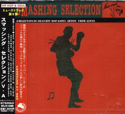 K - SMASHING SELECTION - 日版 - NEW